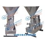 120型分体式水粉混合泵