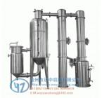 WZA系列多功能酒精回收浓缩器