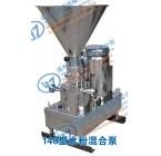 不锈钢分体式水粉混合泵