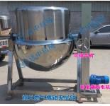 ,横轴搅拌夹层锅,横轴搅拌锅,星型搅拌夹层锅,