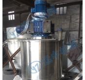 300L常压双搅拌刮壁乳化,釜双搅拌刮壁式乳化釜,不锈钢搅拌反应釜,