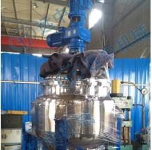400L真空双搅拌刮壁分散釜,不锈钢双搅拌反应釜, 双搅拌反应釜