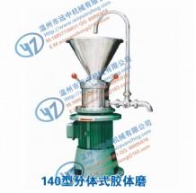 温州龙湾JML-120立式胶体磨