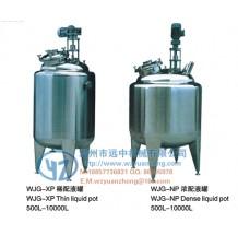 浓配罐/稀配罐调配系统机组